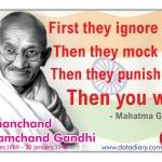 Mahatma Gandhi's birthday