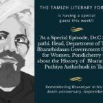 <b>The Tamil Literary forum – ep.6 புதிய ஆத்திசூடி - வரலாறு</b>