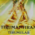 <b>The Tamil Literary Forum - ep.11 திருமூலர் அருளிய திருமந்திரம் - சிறப்புப் பாயிரம்</b>
