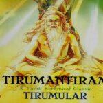 <b>The Tamil Literary Forum - ep.13 திருமந்திரத்தின் முதல் தந்திரம் - உபதேசம்</b>