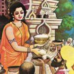 <b>Tamil Epics - ep.1 மணி மேகலை</b>