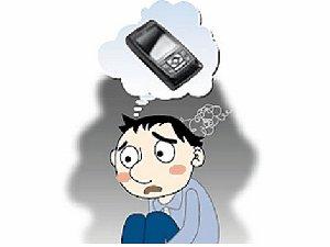 Photographer:   Mobile addict