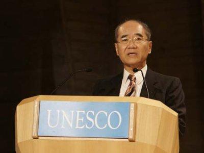 Photographer: | UNESCO Director General Koichiro Matsuura