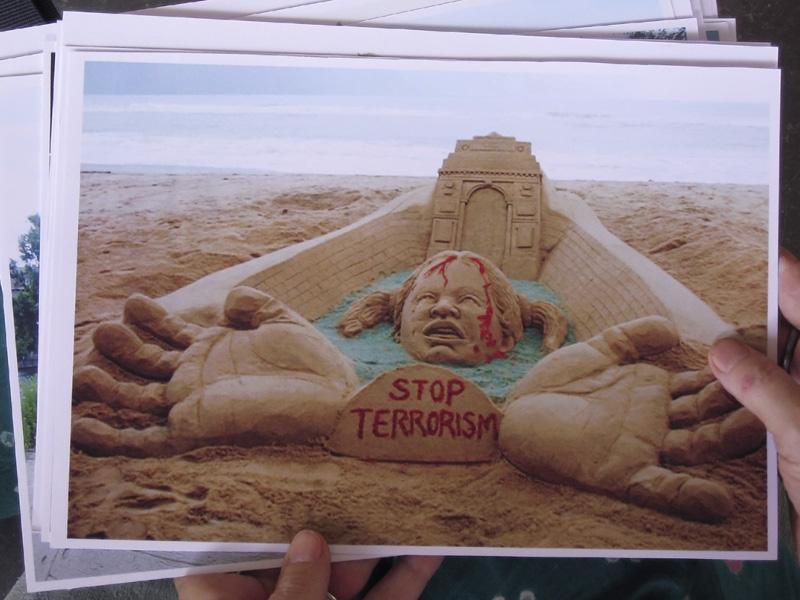 Photographer: | Sand Sculpture