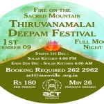 <b>Thiruvannamalai, una Via Crucis Hindu</b>