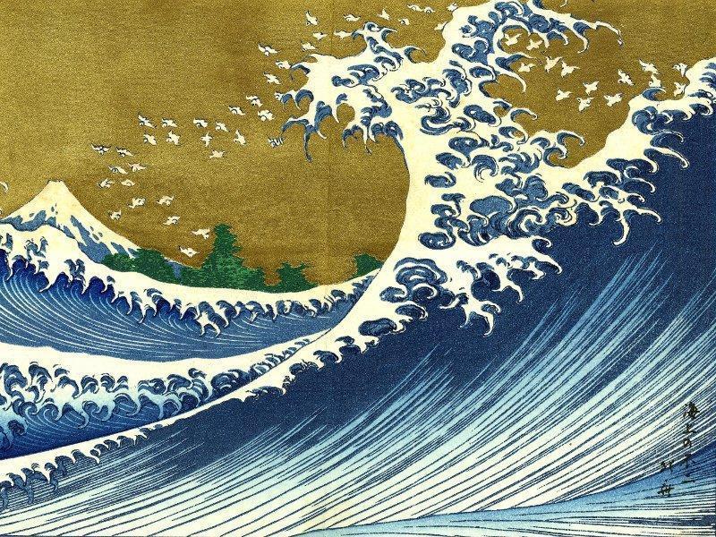 Photographer: | The great wave of Kanagawa