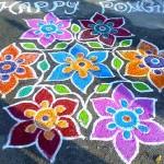 Street decoration to wish happy Pongal to everybody