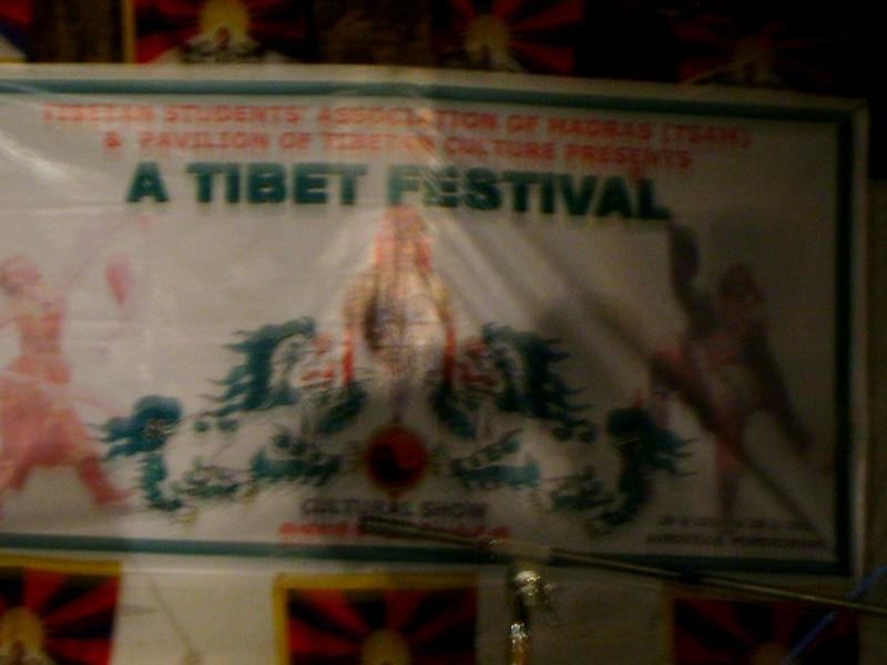 Photographer:miriam   A Tibet Festival