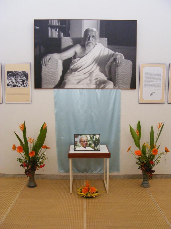 Photographer:Savitri Bhavan Team | Sri Aurobindo photo and bellow the picture of Shyam Sundar