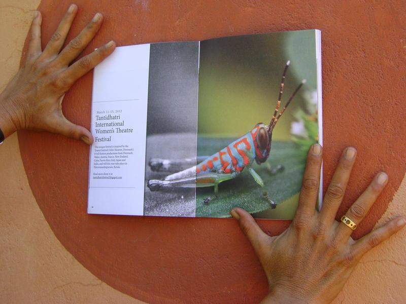 Photographer:Shirin | open copy of MAgzAV