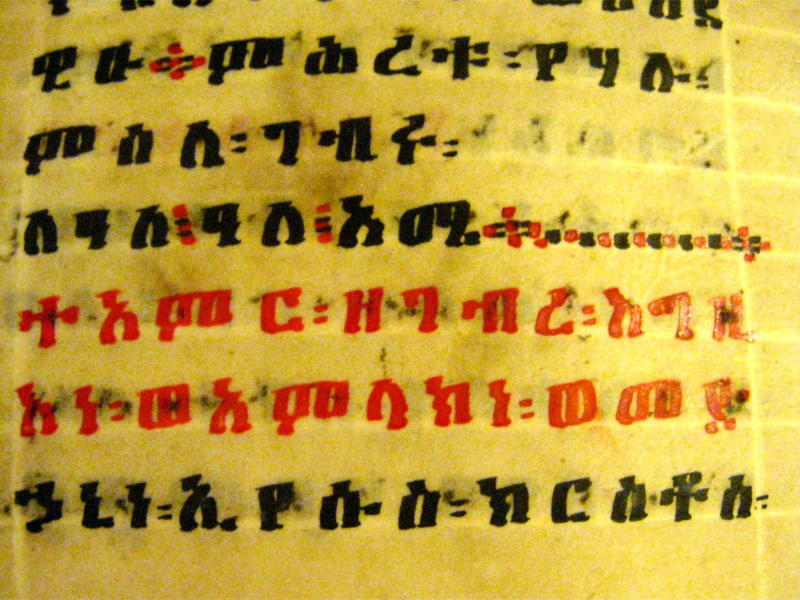 Photographer:Maria   Ethiopian manuscript