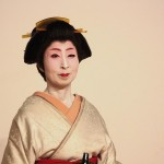 <b>The Tradition of Kamigatamai</b>