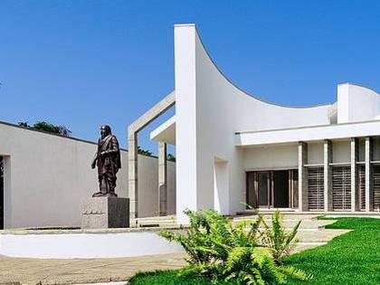 Photographer:wiki.auroville.org.in | Savitri Bhavan