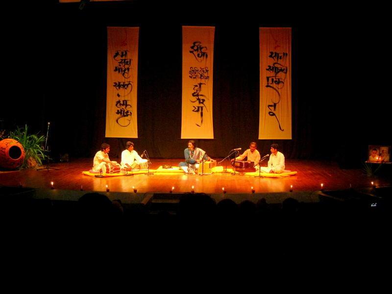 Photographer:Maria | Mukhtyar Ali group at Sri Aurobindo Auditorium