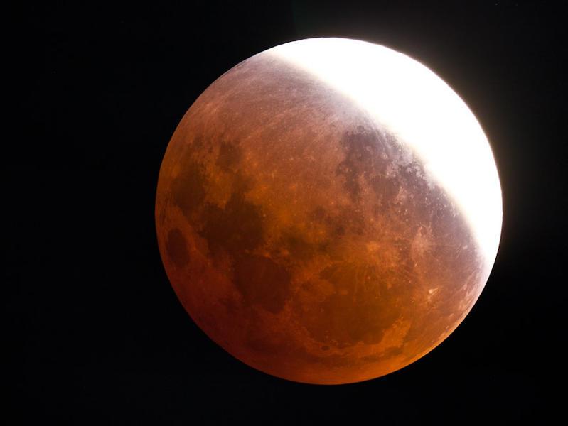 Photographer:web | Partial Lunar Eclipse