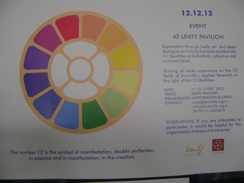 Photographer:Clara | 12.12.12.  evets of Unity Pavilion and Cirhu