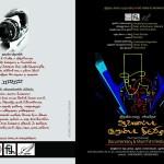 2nd documentary&short fil festival Pondicherry