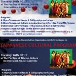 Taiwanese Cultural Program