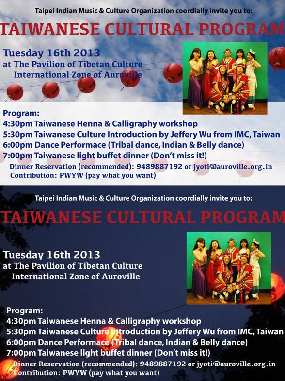Photographer:Alma | Taiwanese Cultural Program