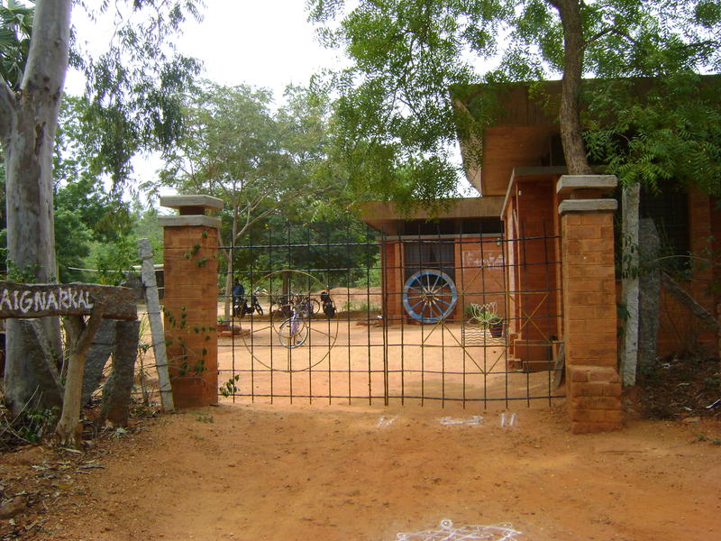 Photographer:Subathra | Ilaignarkal  Education Centre