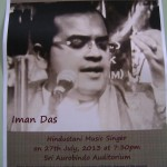 <b>Iman Das and Our Planning</b>