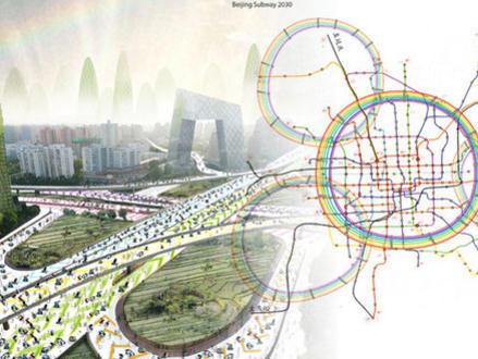 Photographer:web | Planning the city
