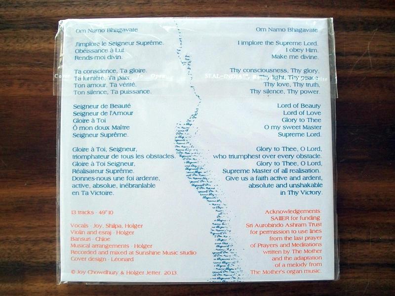 Photographer:Kristen | Reverse of Joy and Holger's CD