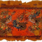 The Upanishads and the Geeta