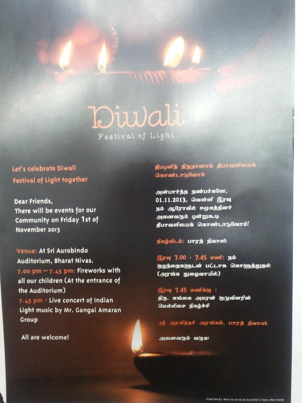 Photographer:Alma | Diwali celebration on Friday at Bharat Nivas, Pavilion of Indaian Cutlure in International Zone