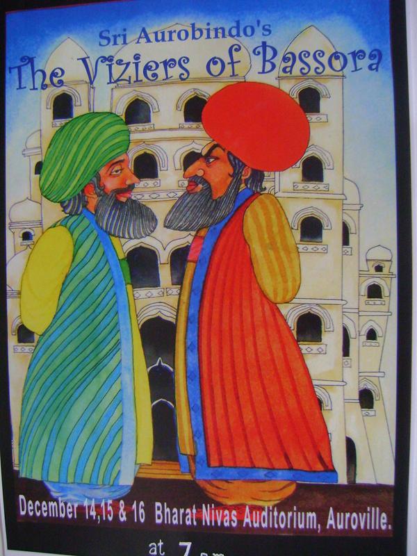 Photographer:web   Sri Aurobindo's dramatic romance Viziers of Bassora