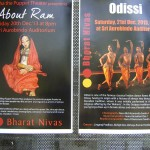 Friday - Puppet Show, Saturday - Odissi dance at 8pm, Bhrat Nivas