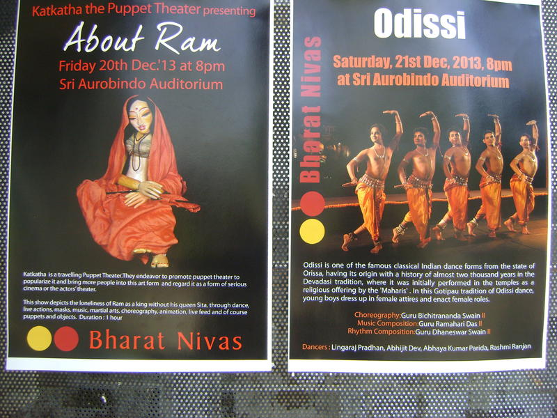 Photographer:web | Friday - Puppet Show, Saturday - Odissi dance at 8pm, Bhrat Nivas