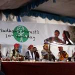 <b>Sadhana Forest Kabir Music 1</b>
