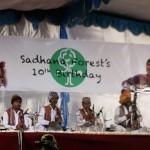 <b>Sadhana Forest Kabir Music 2</b>