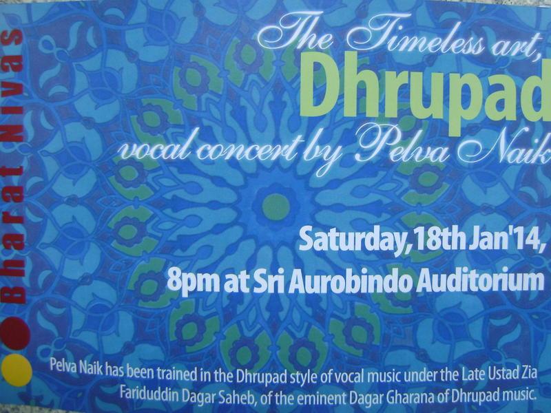 Photographer:marta | Dhrupad vocal concert