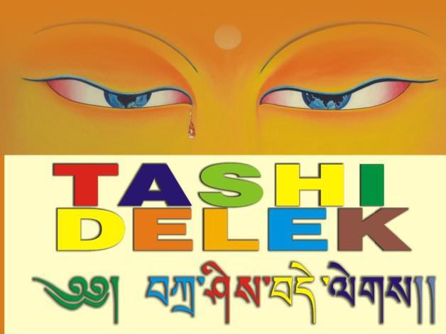 Photographer:web | Tashi Delek 8th Festival of Tibetan Culture in Auroville