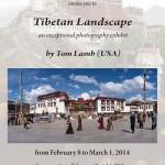 Tibetan Landscape
