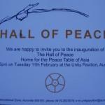 Hall of Peace