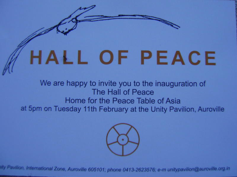 Photographer:web | Hall of Peace