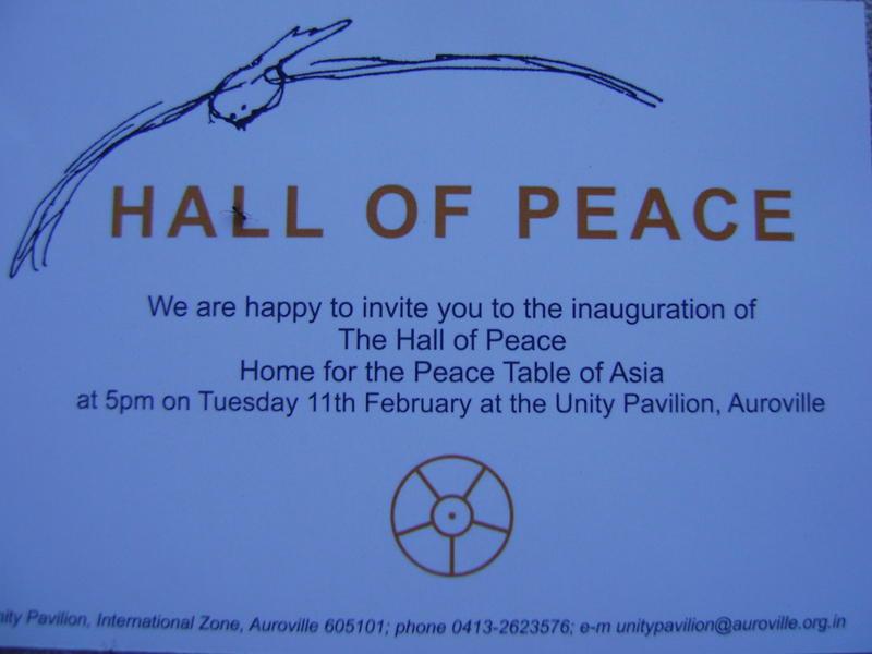 Photographer:web | Hall of Peace