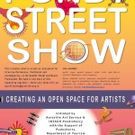 Poster 'The Pondy Street Show'