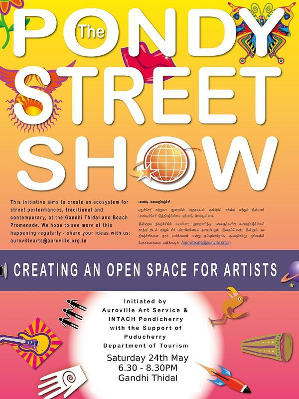 Photographer:Poster performance | Poster 'The Pondy Street Show'