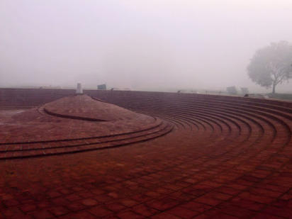 Photographer:web | Matrimandir  Amphitheater