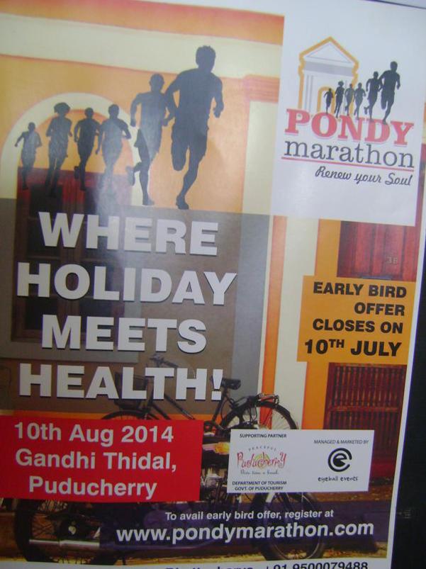Photographer:web | Marathon in Pondy