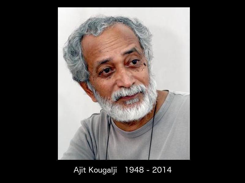 Photographer:Auroville Radio archives | Ajit Koujalgi