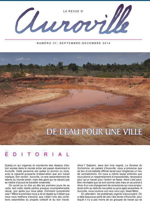 Photographer:Pavillon de France   Revue d'Auroville
