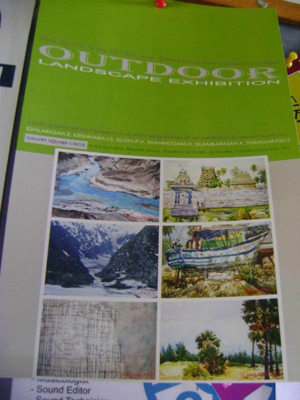 Photographer:Alma | Outdoors , exhibiton of photos at Kale Kendra, Galerry of Square Circle