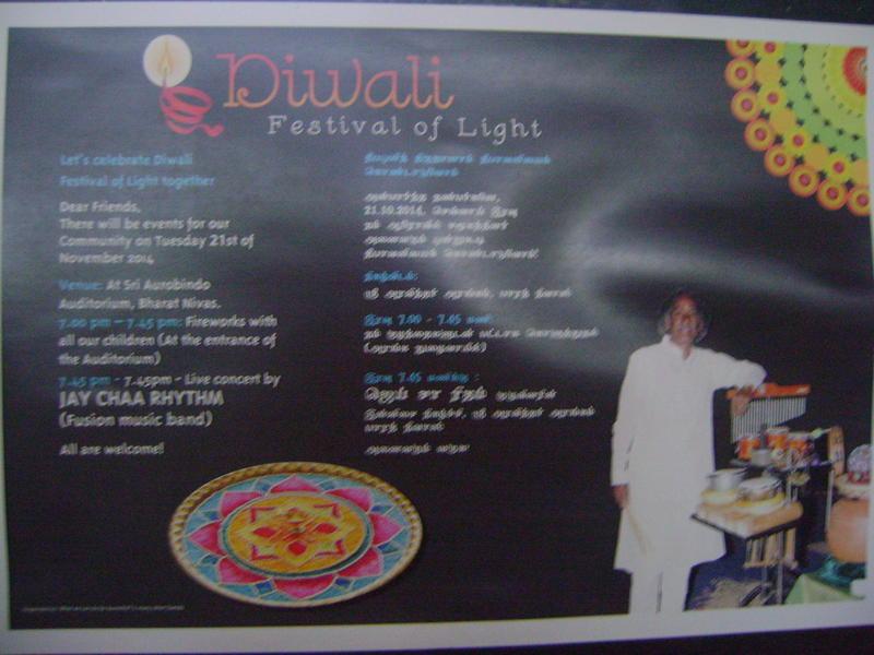 Photographer:Barbara   Community celebration of Diwali