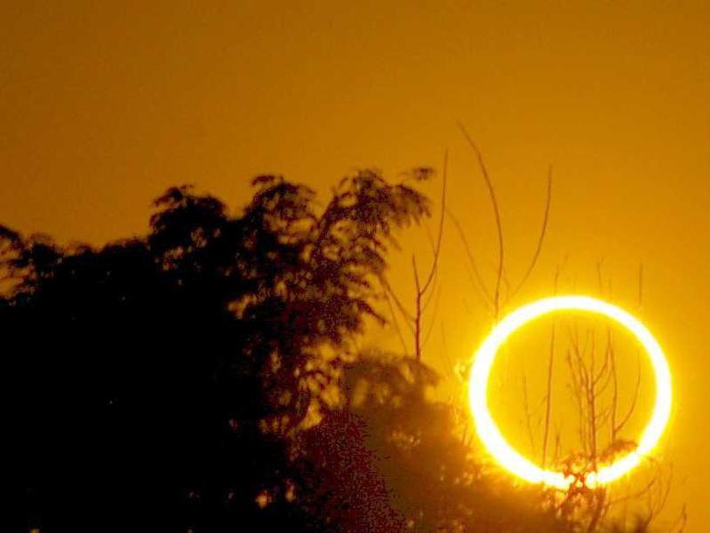 Photographer:web | partial Solar eclipse
