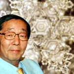Dr. Masaru Emoto passed on 17th of October